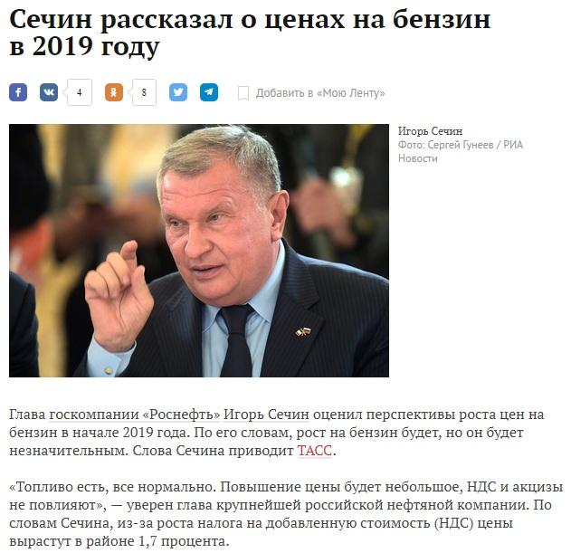 Путин пообещал 44