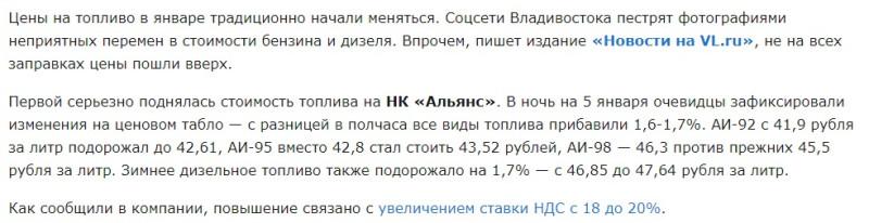 Путин пообещал 46