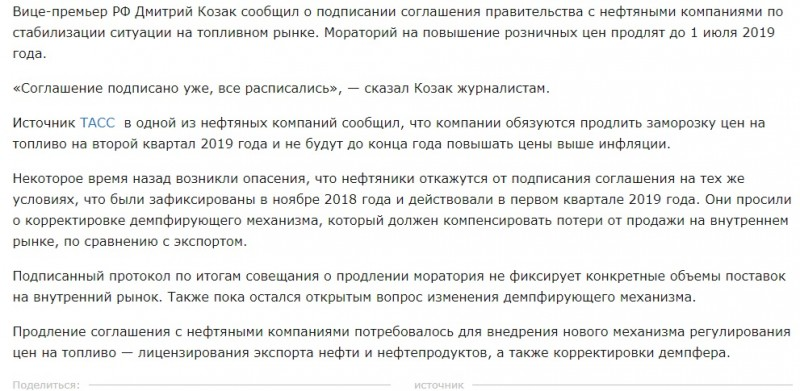 Путин пообещал 47