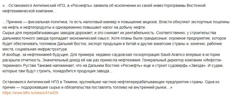 Путин пообещал 50