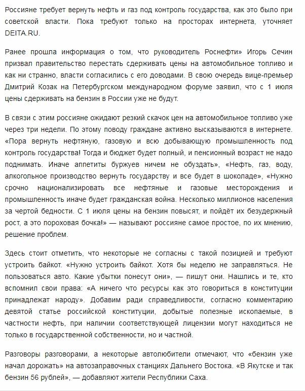 Путин пообещал 52