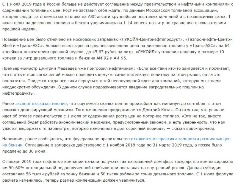 Путин пообещал 53