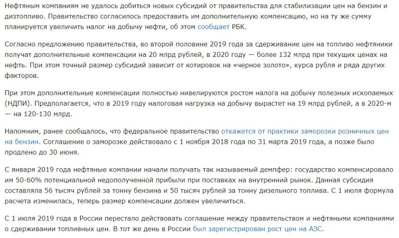 Путин пообещал 54