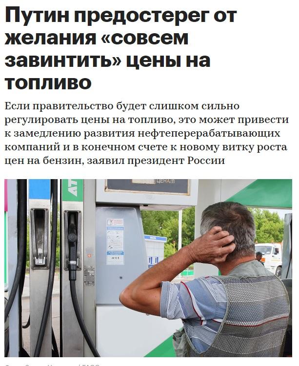 Путин пообещал 55