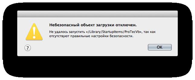 Снимок экрана 2012-10-13 в 1.57.33 PM