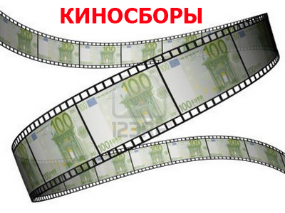 Зверополис (2016) - Смотреть фильмы онлайн бесплатно - в