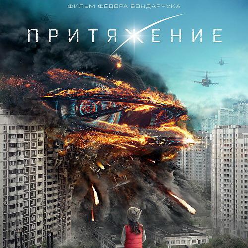 Смотреть фильмы онлайн русские мелодрамы личные обстоятельства