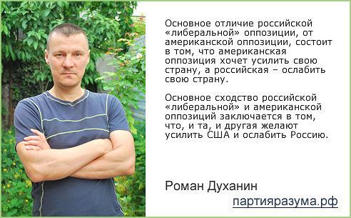http://ic.pics.livejournal.com/rnmelnikov/12214204/96742/96742_900.jpg