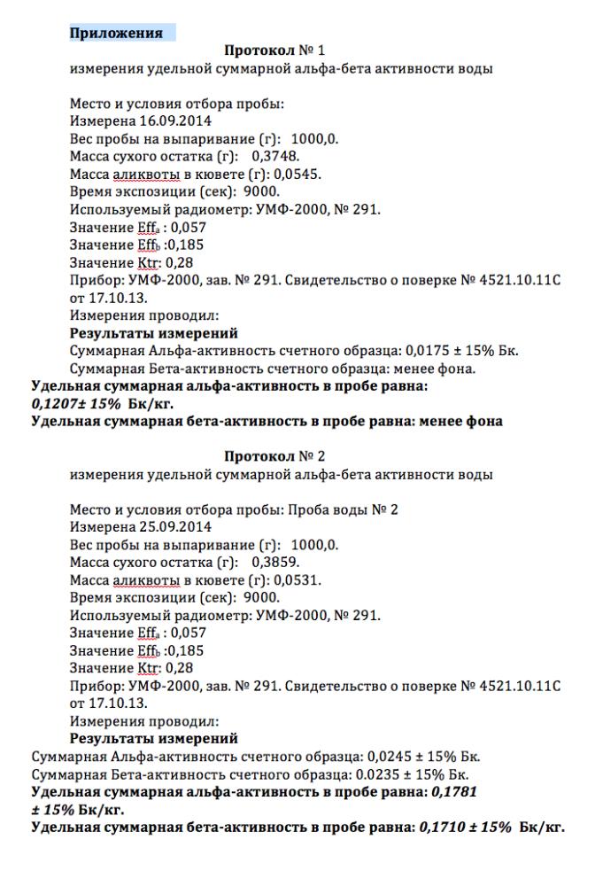 Снимок экрана 2014-10-24 в 11.12.00