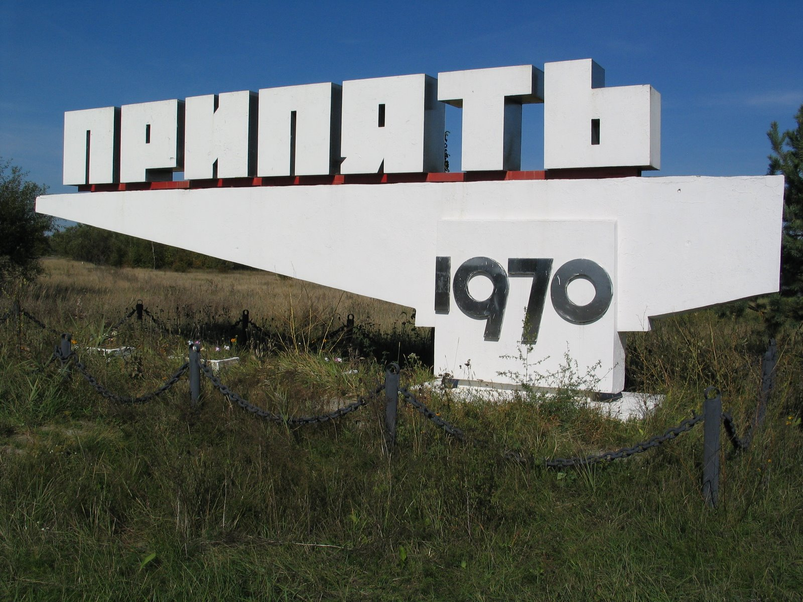 Pripyat,_the_city_limit_sign