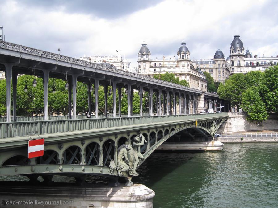 Париж. Начало