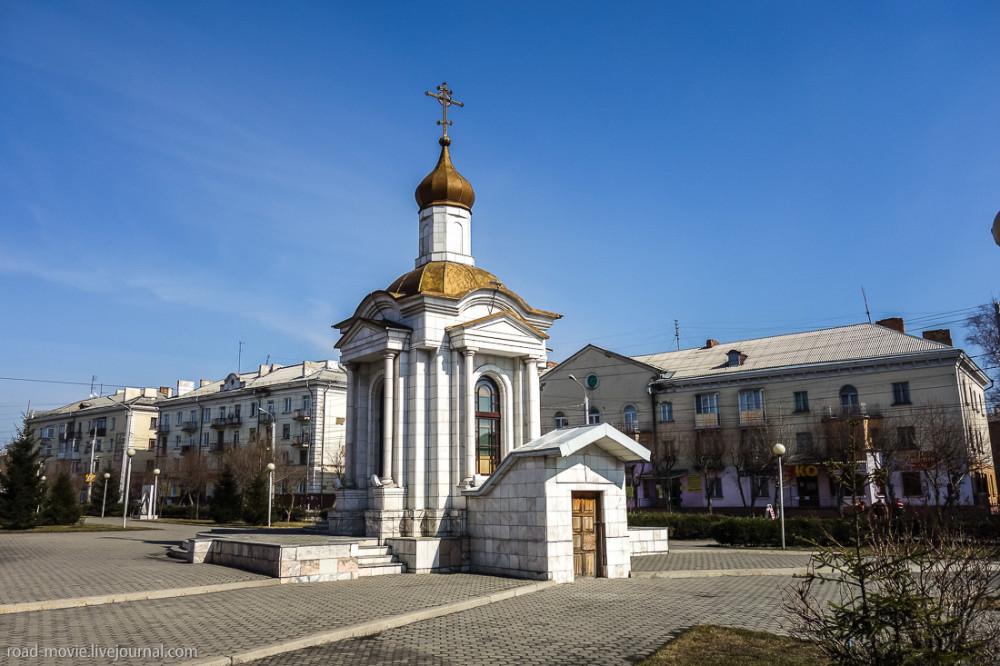 знакомства 14 15 лет в ленинске кузнецком