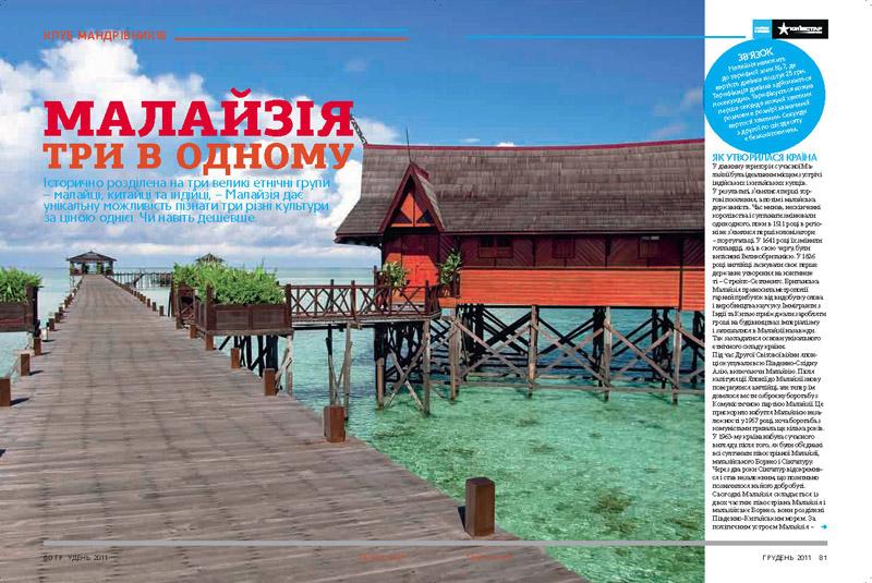 Malaiziya_Page_1
