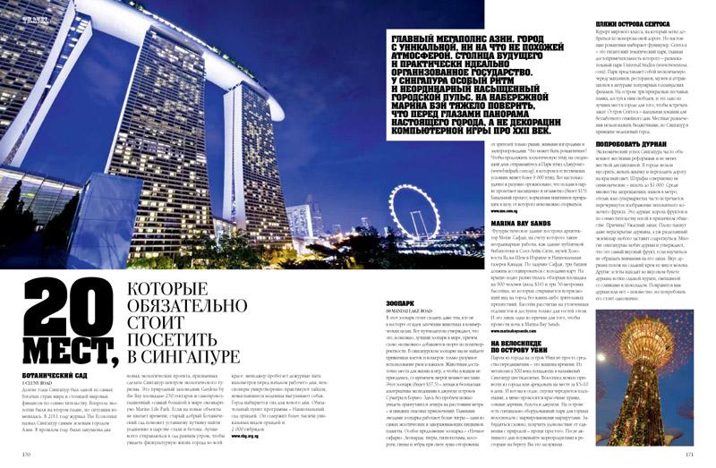 Officiel_Singapore