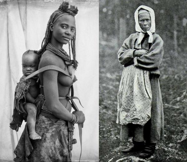 афро и ру.jpg