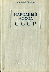 kolganov-narodny dodjov.jpg