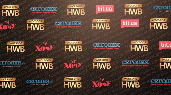 hwb-of-5