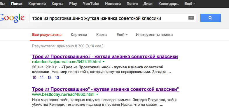 Снимок экрана 2013-07-11 в 20.24.00