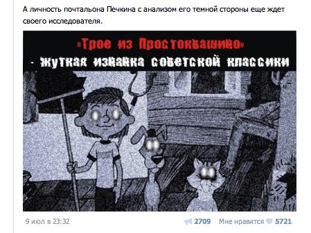 Снимок экрана 2013-07-11 в 20.22.29