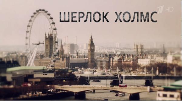 Снимок экрана 2014-01-15 в 17.13.45