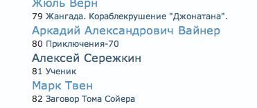 Снимок экрана 2014-04-13 в 23.29.05
