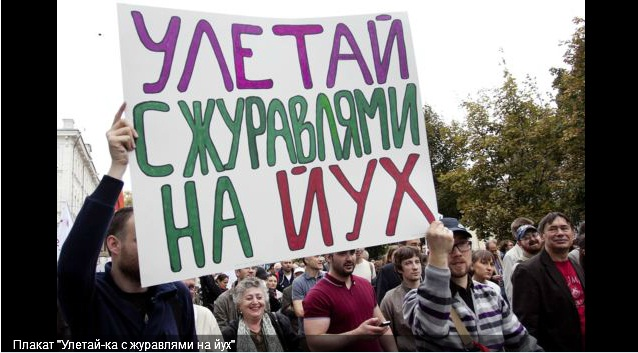 Активисты Санкт-Петербурга провели одиночные пикеты против агрессии России относительно Украины - Цензор.НЕТ 507