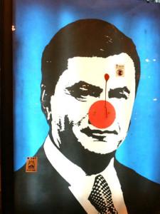 Янукович 12-2013