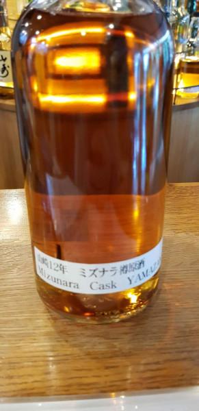 Yamazaki 12 yo, Mizunara, 50%.jpeg