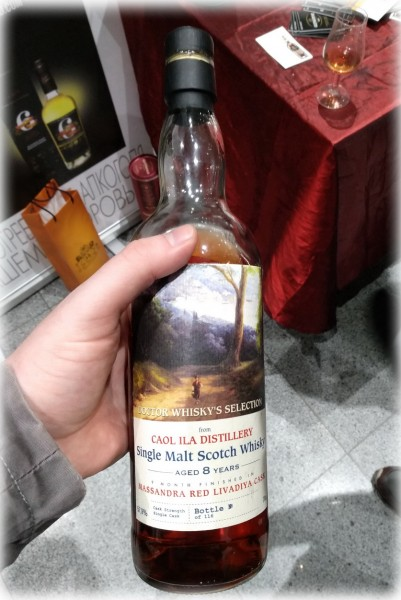 Caol Ila 8 yo, Doctor Whiskys Selection, 57,9%_новый размер.jpg