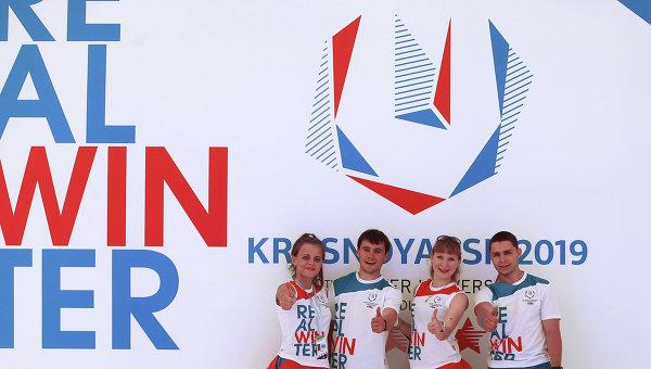 Красноярск 2019