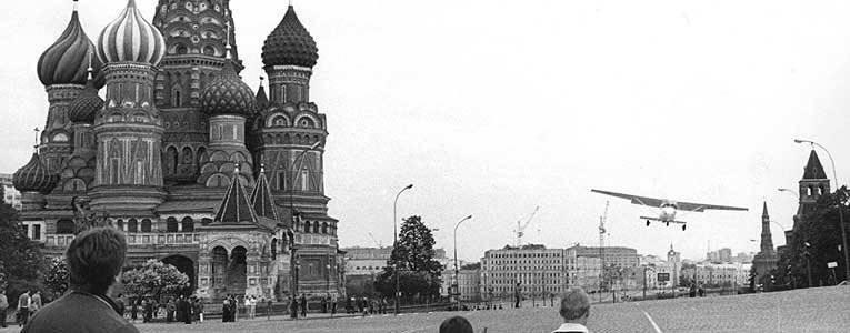 30 лет со дня посадки самолета Руста в центре Москвы