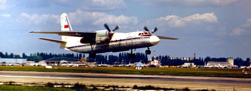 ВЭД'1959. Самый угоняемый самолет
