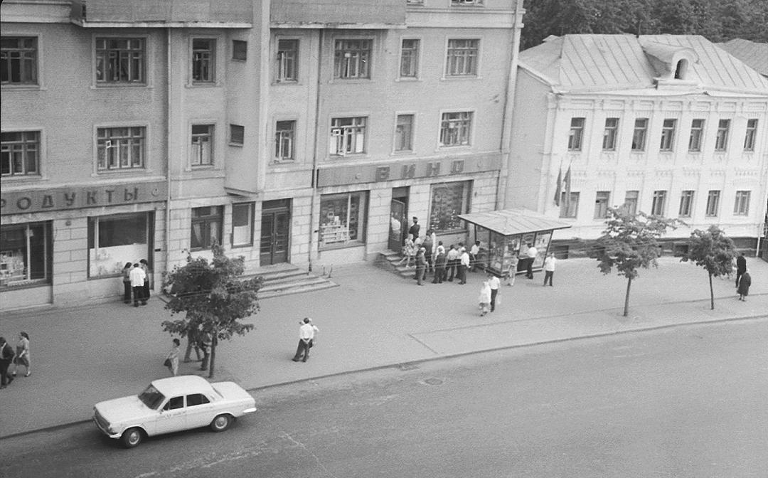 Большая Серпуховская улица 1975