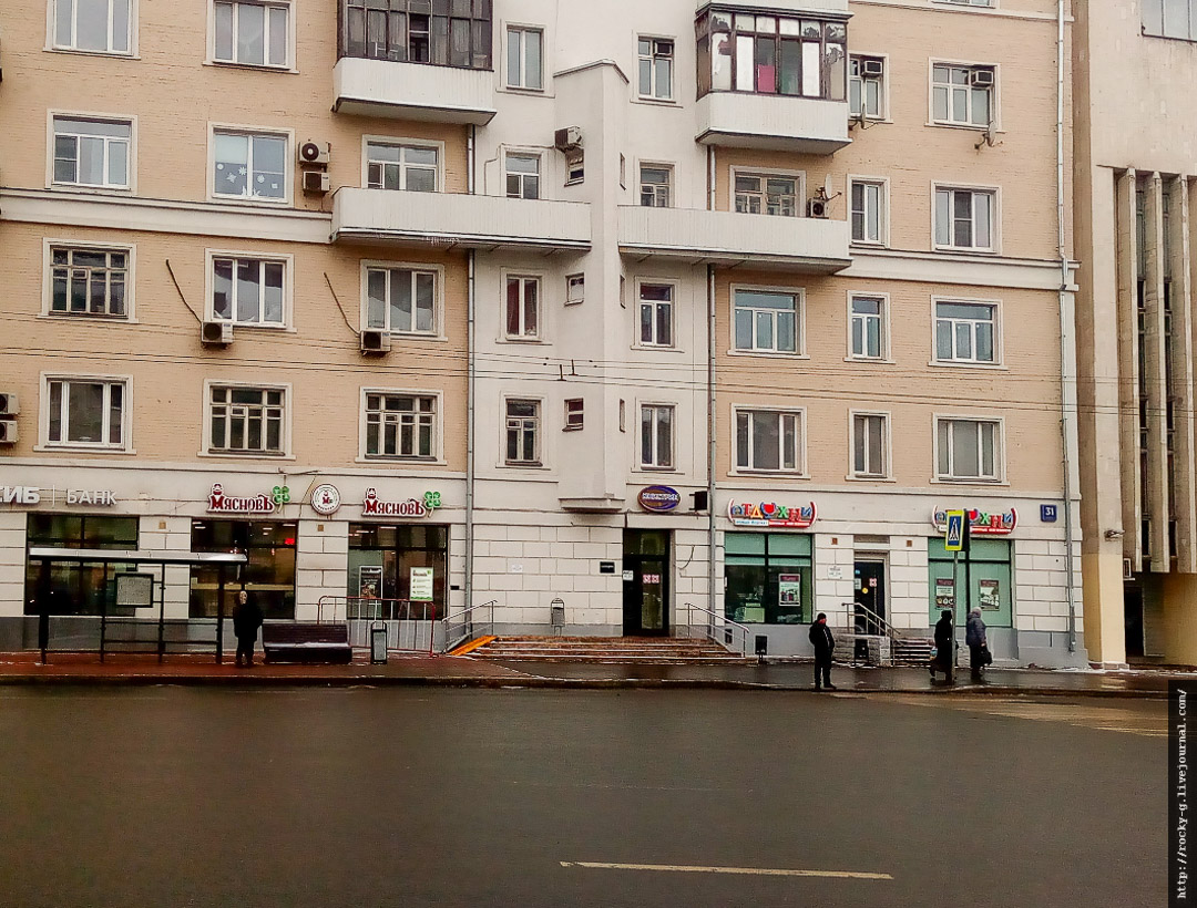 Большая Серпуховская улица 2017