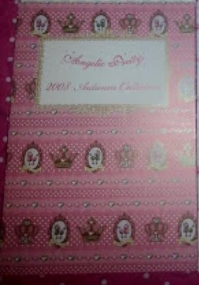 2008 Autum Catalog
