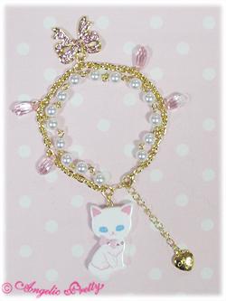 AP Vanilla Chan Bracelet in White