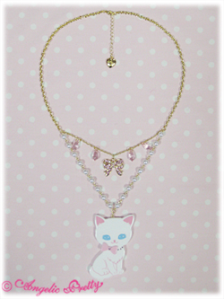 AP Vanilla Chan Necklace in White