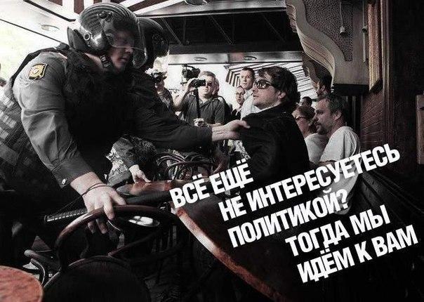ПЦ РОД