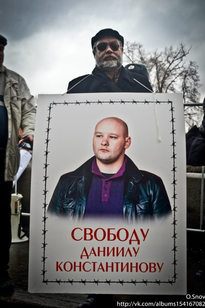 Константинов Илья с плакатом в поддержку сына, Даниила Константинова