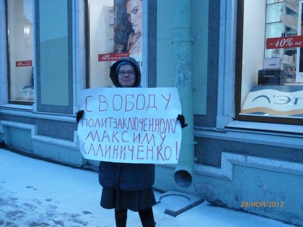 Калиниченко пикеты 2