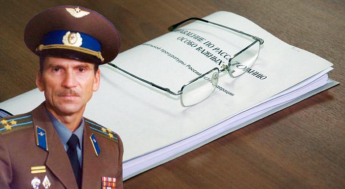 Хабаров Леонид