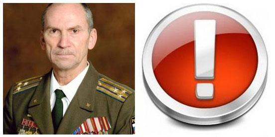 Хабаров Л. В.