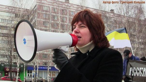 Наталия Холмогорова ПЦ РОД