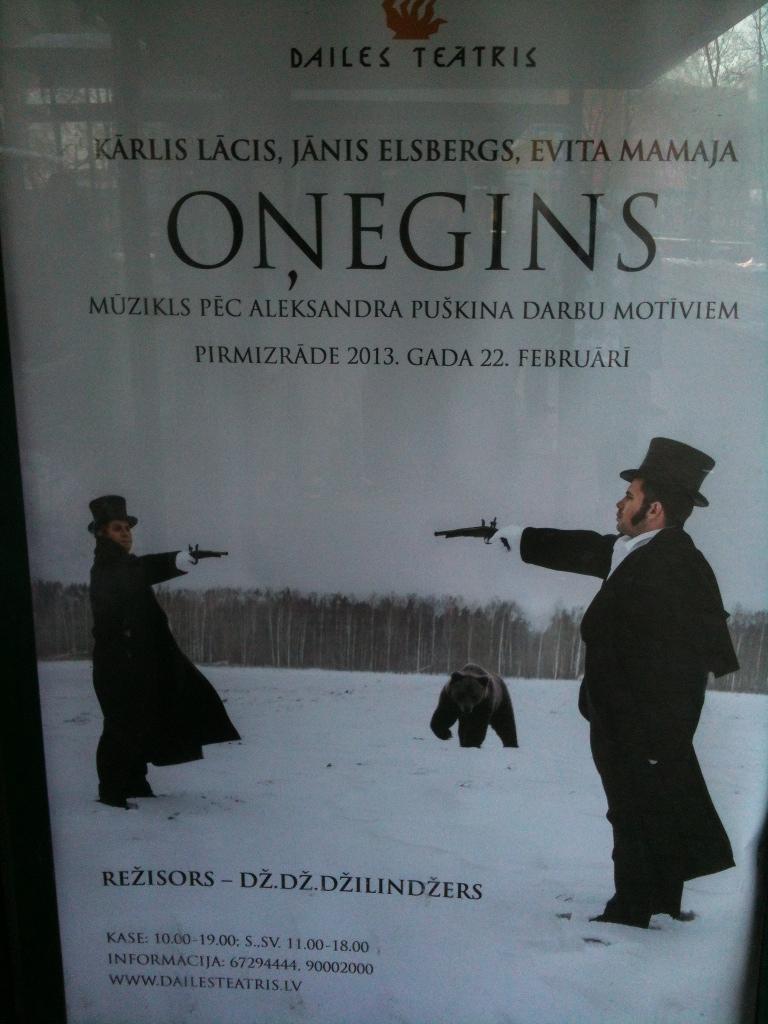 Onegin _lat