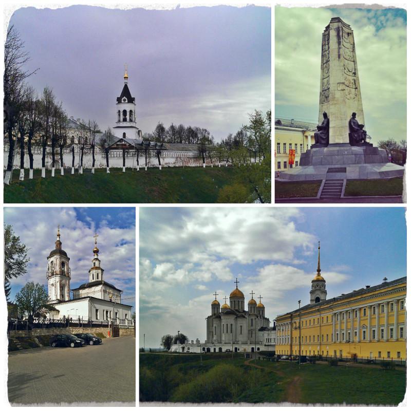 Владимир -  город-музей