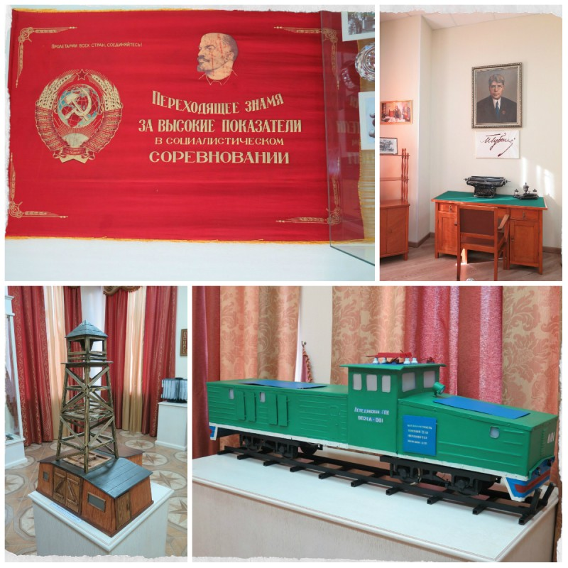 Музей истории КМА