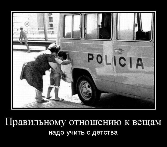 Уроки детства