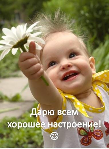 настроение