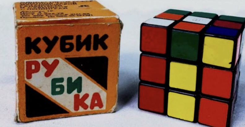 Как кубик Рубика разваливал коммунистическую систему