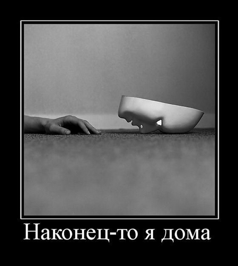demotivatory_08l